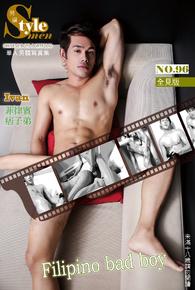 Style men型男幫 男攝 NO.96