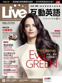 Live互動英語雜誌2016年9月號NO.185