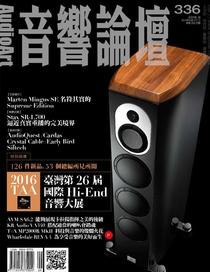 音響論壇電子雜誌 第336期 9月號