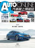 AUTO-ONLINE汽車線上情報誌 06月號/2017