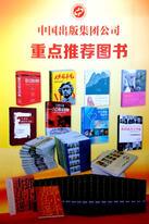 《现代汉语大词典》与其他词典对比