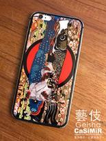 CaSiMiR iPhone 7 plus手機殼預購【藝伎】