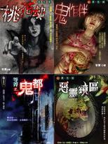 陳小美系列套書(共7本)
