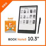 飽讀序號卡1年【3個月序號*4張】+ BOOX Note3 10.3吋電子閱讀器