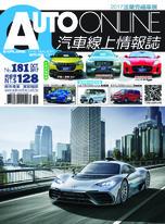 AUTO-ONLINE汽車線上情報誌 10月號/2017