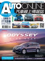 AUTO-ONLINE汽車線上情報誌 02月號/2018
