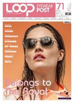 LOOP POST眼鏡頭條報 3月號/2018