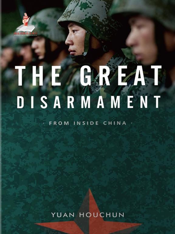 The Great Disarmament 百万大裁军