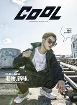 COOL 流行酷報 NO.250 (2018-8月 秋季刊)