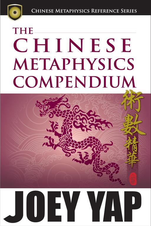 The Chinese Metaphysics Compendium