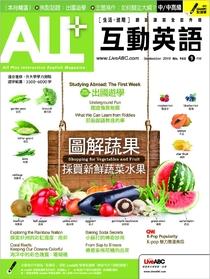 ALL+互動英語雜誌2018年9月號No.166