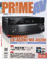 PRIME AV新視聽電子雜誌 第283期 11月號