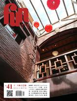 放築塾代誌 NO.41