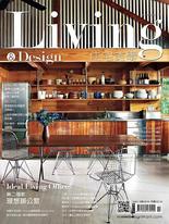 Living&Design住宅美學11月號/113期