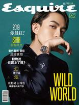 Esquire君子雜誌第162期2月號/2019