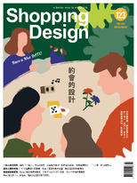 Shopping Design設計採買誌 2月號/2019