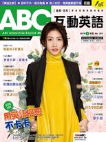ABC互動英語雜誌2019年3月號NO.201