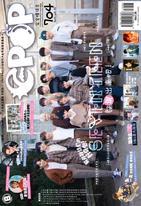 Epop Chinese Vol 704