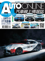 AUTO-ONLINE汽車線上情報誌 04月號/2019