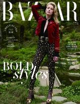 Harper's BAZAAR 4月號/2019第350期