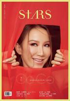 Stars 生活美學誌 2019年第12期