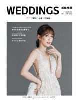 Weddings新娘物語 101期5、6月號