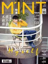 明潮M'INT 2019/05/23 第315期