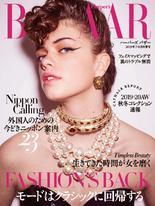 Harper's BAZAAR 2019年7.8月合刊號 【日文版】