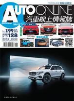 AUTO-ONLINE汽車線上情報誌 06月號/2019