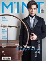 明潮M'INT 2019/06/06 第316期