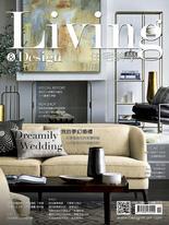 Living&Design住宅美學6月號/119期