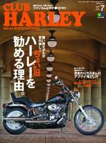CLUB HARLEY 2019年7月號 Vol.228 【日文版】