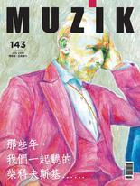 MUZIK古典樂刊 NO.143