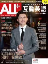 ALL+互動英語雜誌2019年7月號No.176