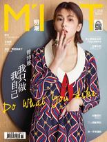 明潮M'INT 2019/7/4 第318期