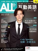 ALL+互動英語雜誌2019年8月號No.177
