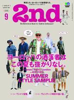 2nd 2019年9月號 Vol.150 【日文版】