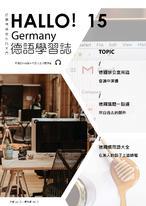 HALLO!Germany德語學習誌_第十五期_會議中溝通