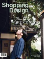 Shopping Design設計採買誌 8月號/2019