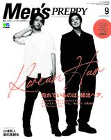 Men's PREPPY 2019年9月號 【日文版】