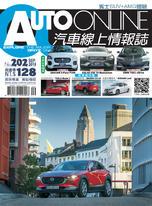 AUTO-ONLINE汽車線上情報誌 09月號/2019
