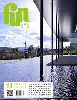 放築塾代誌 NO.51