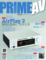 PRIME AV新視聽電子雜誌 第293期 9月號
