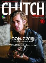 CLUTCH Magazine 2019年10月號 Vol.69 【日文版】