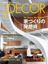 ELLE DECOR No.162【日文版】