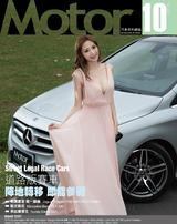 汽車百科雜誌 NO.407 /2019年10月號