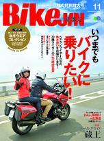 BikeJIN/培倶人 2019年11月號 Vol.201 【日文版】