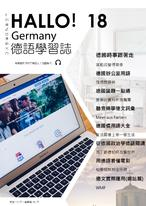 HALLO!Germany德語學習誌_第十八期_臉書的資料外洩醜聞