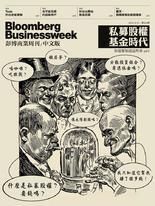 《彭博商業周刊/中文版》第182期