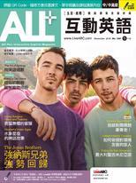 ALL+互動英語雜誌2019年11月號No.180